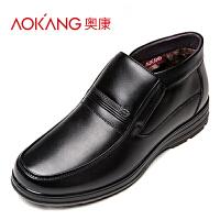 奥康冬季男鞋男士棉鞋中老年高帮棉皮鞋真皮加绒爸爸鞋