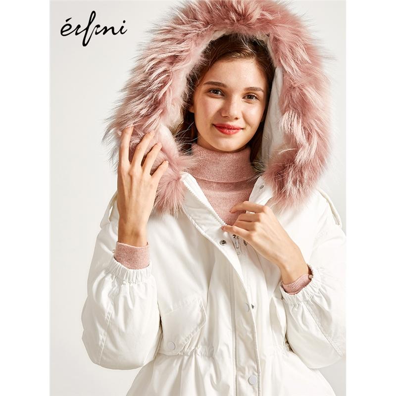 2件4折 伊芙丽冬装韩版修身毛领加厚白色羽绒服外套女1189989041