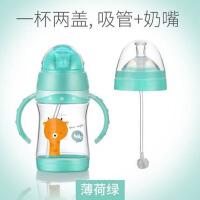 幼儿园带手柄喝水两用 宝宝学饮杯儿童水杯吸管杯婴儿