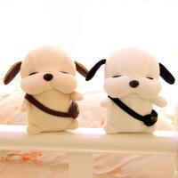 可爱毛绒玩具公仔狗狗布娃娃睡觉抱枕儿童女孩玩偶女生狗年吉祥物