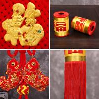 中国结鱼挂件年年有余春节挂饰