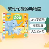 顺丰发货 Busy系列 英文原版进口绘本 Busy Zoo 忙碌的动物园 儿童启蒙操作活动纸板书 2-6岁 边玩边学
