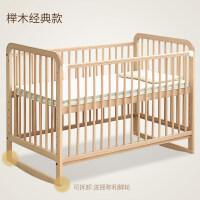 实木婴儿床 全实木无漆婴儿床摇篮床多功能新生儿宝宝床拼接大床全实木榉木无漆