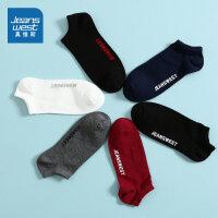 [618提前购专享价:45.2元]【5双装】真维斯男袜子2020夏新款提字船袜