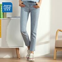 [到手价:58.9元]真维斯女装 秋装新款 9安弹力混纺斜纹牛仔裤