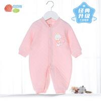 贝贝怡童装婴儿衣服冬季新生儿宝宝连体衣夹棉加厚保暖爬爬服