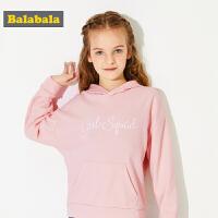 巴拉巴拉女童长袖T恤休闲童装中大童卫衣儿童春秋2018新款套头衫