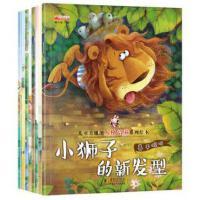 正版儿童关键期人格培养系列绘本全套8册 3-4-5-6岁早教启蒙认知书儿童读物睡前绘本故事书 幼儿能力培养书籍 + 限