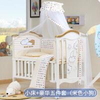 婴儿床实木欧式多功能白色宝宝bb床摇篮床新生儿拼接大床 +豪华五件套(米色小狗)