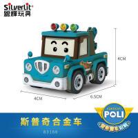 变形警车珀利POLI动漫周边汽车机器人玩具合金小汽车 斯普奇-吊车(合金版) 非变形83166