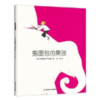 【全新正版】新版:剪面包的男孩 [荷兰] 安娜玛丽・梵・哈灵根/著 9787558412998 江苏凤凰少年儿童出版社