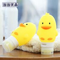 当当优品 小黄鸭便携硅胶分装瓶 100ml