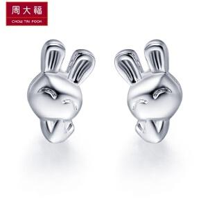 周大福 可爱兔子925定价银耳钉AB35625>>定价