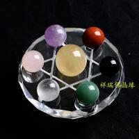 天然七彩紫白粉黄绿红水晶球七星阵摆件招财转运促事业