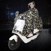 电动车雨衣雨披摩托车雨衣迷彩雨衣双帽檐雨衣单人雨衣
