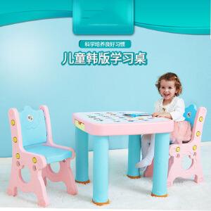 门扉 儿童桌椅 小学生幼儿学习卡通课桌椅用品餐桌