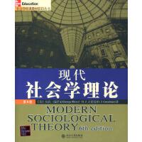 现代社会学理论(第6版)/社会学经典教材影印丛书