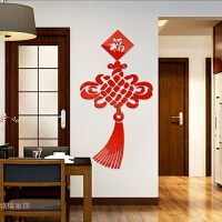 3d亚克力立体墙贴中国结中式婚房客厅沙发玄关电视背景墙创意墙贴 超