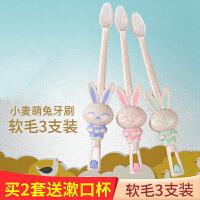韩国小麦细软毛儿童牙刷 3-6-12岁宝宝小孩卡通小刷头3支装