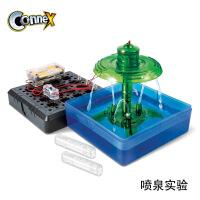【直降3折起】喷泉实验 科学实验科技小制作STEM科教科普益智DIY玩具