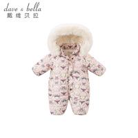 【夹棉加厚】davebella戴维贝拉冬装新款婴幼儿宝宝连体衣DBA7898