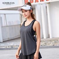 【女神特惠价】Kombucha运动健身背心女士宽松透气含胸垫假两件健身跑步背心罩衫JCBX229
