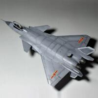 拼装飞机模型歼击机1/72歼20威龙隐形战斗机2011型J-20(需要自己拼装)