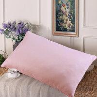 【满299减100】水星家纺单人一只装舒适成人睡眠枕芯正品家用学生枕头芙丽针织枕