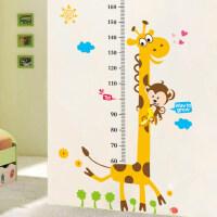 儿童房客厅卡通可移除墙贴宝宝量身高尺墙面装饰贴画动物身高贴纸