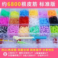 20190628231649083彩虹编织皮筋编织机套装diy手工制作儿童玩具彩色橡皮筋
