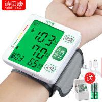 血压计家用充电三色彩屏血压测量仪高精准语音手腕式