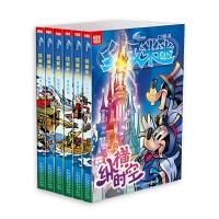 2015年《终极米迷》口袋书(98-103)(6集套装)