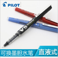 日本PILOT百乐水笔V5BXC-V5升级版中性笔直液式签字笔0.5mm中性笔水笔走珠笔
