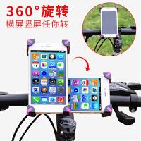 自行车手机支架固定架通用山地车骑行装备电动摩托车导航单车配件