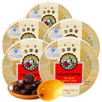 【好药师旗舰店】京都念慈�C清咽润喉(2.5克*18粒)45g铁盒装 枇杷糖 5盒