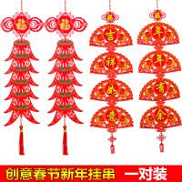 新年装饰用品春节炮过年鞭红辣椒串挂件