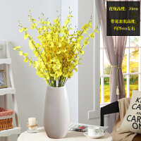 仿真花束干花塑料花假花装饰花客厅电视柜餐桌摆件摆设花艺