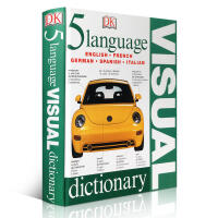 【全店300减100】英文原版DK 5 Language Visual Dictionary 图解五国语言短语手册
