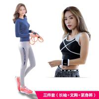 瑜伽运动套装女秋冬健身房瑜珈服上衣紧身裤跑步短袖显瘦速干长袖