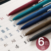 复古笔6色按动式中性笔学生用彩色水笔中国风做笔记手帐专用笔0.5mm签字ins冷淡风文具套装斑马一笔多色手账
