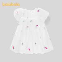 【抢购价:119】巴拉巴拉儿童连衣裙夏装女童公主裙小童宝宝裙子网纱甜美