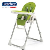 帕利高Peg Perego婴幼儿高脚餐椅宝宝餐椅躺椅多功能标准便携餐椅