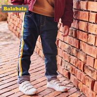 巴拉巴拉男童加绒长裤童装裤子秋冬新款儿童小童宝宝牛仔裤潮
