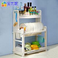 宝优妮 塑料三层碗架碗筷放碗碟沥水架碗柜厨房置物架餐具收纳架