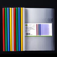 厚款30个A4拉杆夹正彩办公用品透明抽杆夹塑料资料册夹简历试卷文件夹学生书皮文件袋收纳夹档案分类夹学生用