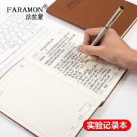 实验记录本生物化学研究报告笔记本记事本学生笔记本子