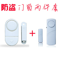 (防盗门磁两件套优惠装)家用门磁 门窗报警器 门磁报警器 家用现场防盗报警器 窗户防盗器