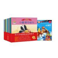 全套8册小兔杰瑞情商培育绘本第二辑+山海经绘本 儿童 3-6周岁 儿童绘本4-6岁睡前故事书0-3 幼儿绘本 儿童读物