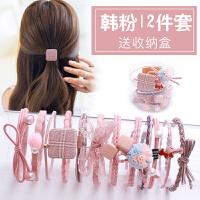 韩国头绳小清新森女系皮筋发绳头饰发圈成人简约个性皮套发饰头花