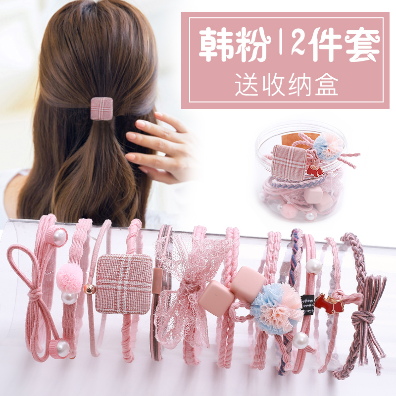 【罐装12套】韩国头绳小清新森女系皮筋发绳头饰发圈成人简约个性皮套发饰头花